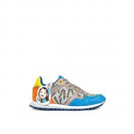 Liu Jo Sneakers Bambino Alex Me Contro Te Lurex - 1