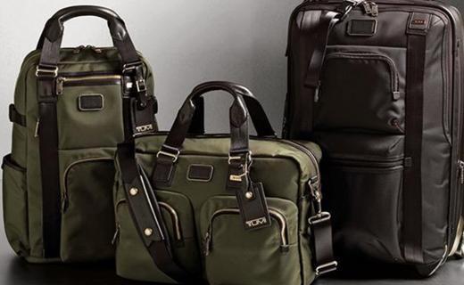 Tumi valigie e borse | Saldi Estate 2018